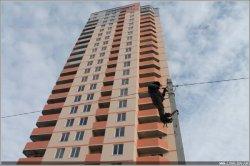 Сдача в эксплуатацию самой высокой многоэтажки Луганщины  запланирована на І квартал 2014 года (видео)