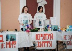 В ЛНУ пройдет благотворительная ярмарка «HAND MADE»