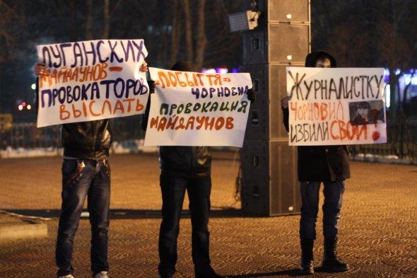 В Луганске сорвали показ фильма о Межигорье