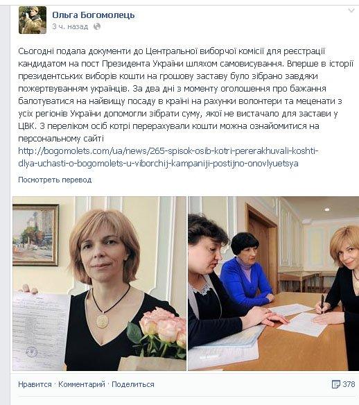 18 спасителей и Дарт Вейдер: Украина знакомится с кандидатами в Президенты