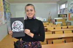 В Луганске из подручных материалов студенты создали логотип Кобзаря