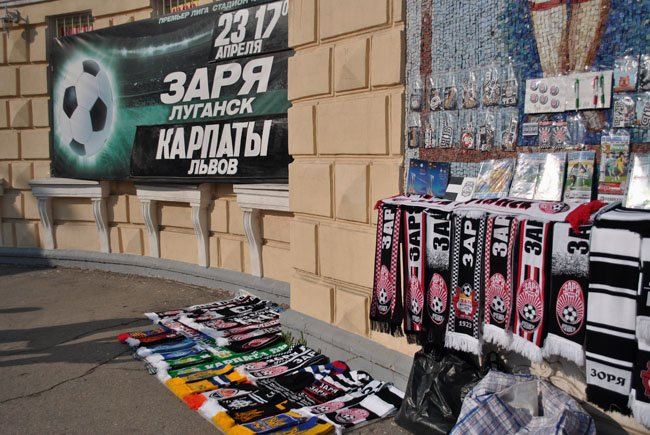 В матче между «Зарей» и «Карпатами» победила дружба (ФОТО)