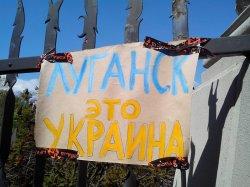 Турчинов, дій, або ПНХ! В Києві під АП вимагають не зливати Луганськ (ФОТО)