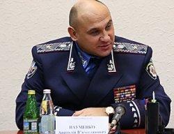 Киев согласился на кандидатуру штурмовавших УМВД. Начальником милиции стал Анатолий Науменко, - источник