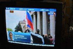 """В Луганске вместо Первого Национального вещает """"Россия-24"""" (ФОТО)"""