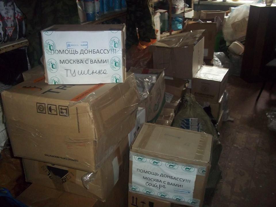 Новости в городе чкаловске нижегородской области