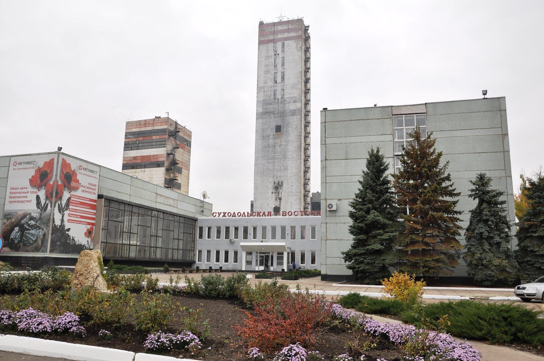 В украине продадут около 20-ти шахт: среди них - лисичанскуголь и первомайскуголь