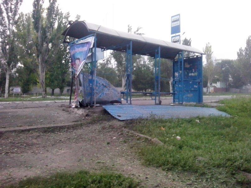 Новости кирова и кировской области на сегодня в
