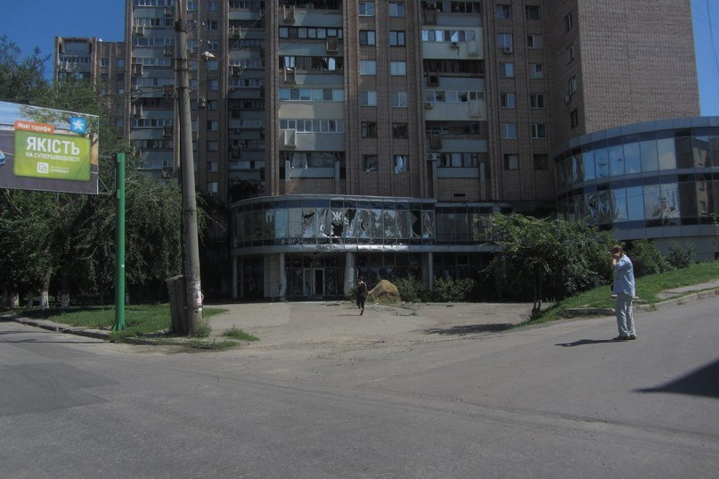 Улицы которые попали под обстрел луганск