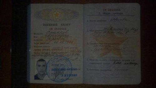 В Северодонецке милиционеры нашли документы российского диверсанта, который воевал в Чечне и Дагестане (ФОТО)