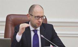 Премьер-министр Арсений Яценюк подал в отставку