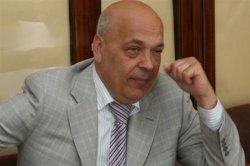 Порошенко подписал указ о назначении Геннадия Москаля главой Луганской областной администрации