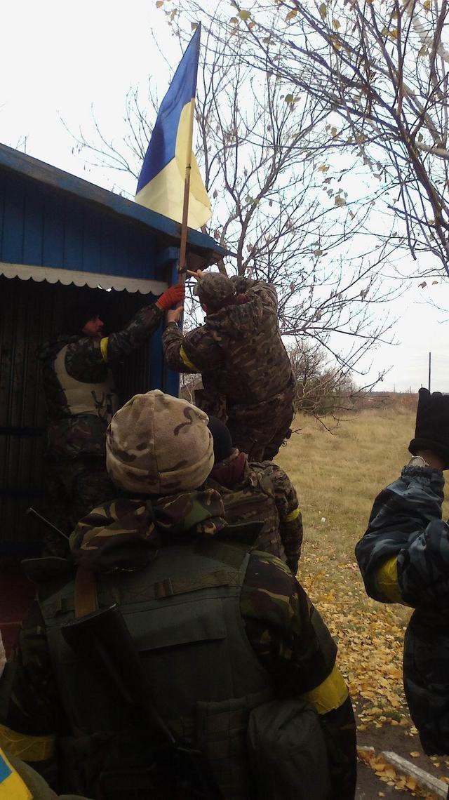 Украинские военные освободили от