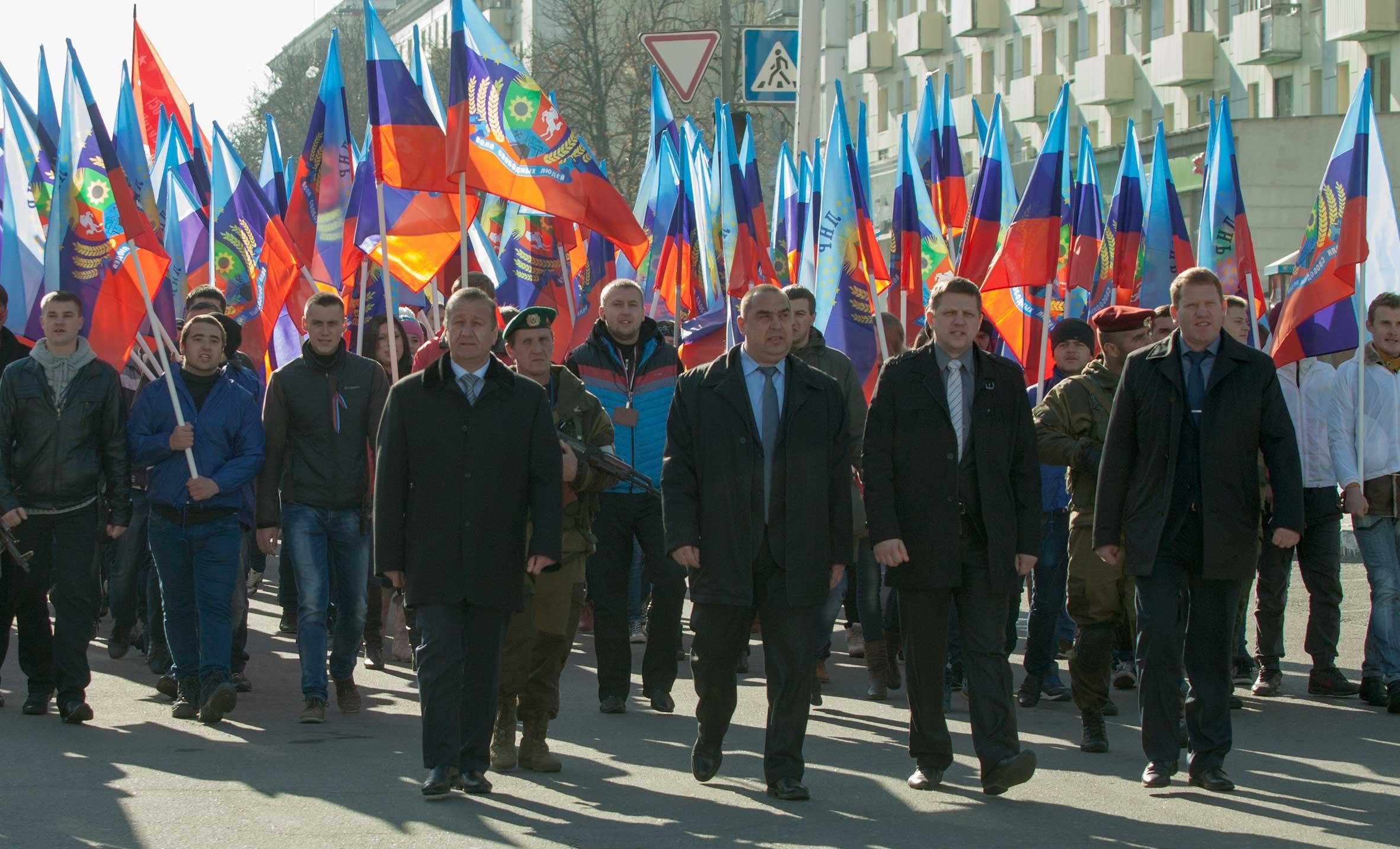 знакомство 14 лет в луганске