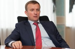 В Киеве задержали главу ПАО «Укргаздобыча» Сергея Костюка