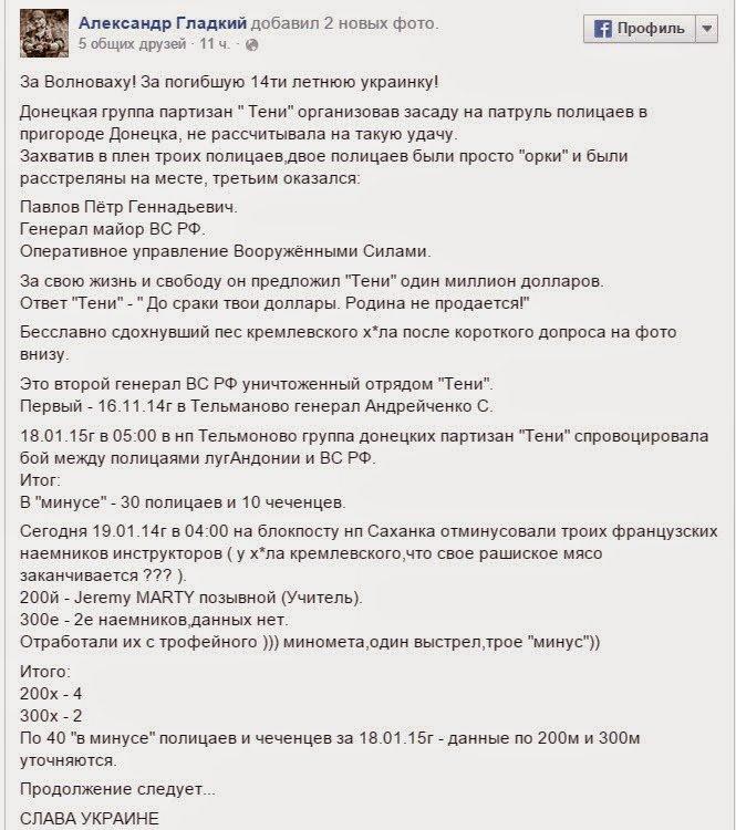 http://www.citynews.net.ua/uploads/posts/2015-01/1421774411_hunta.jpg