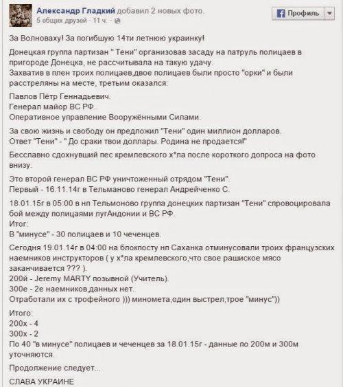 новости вс россии