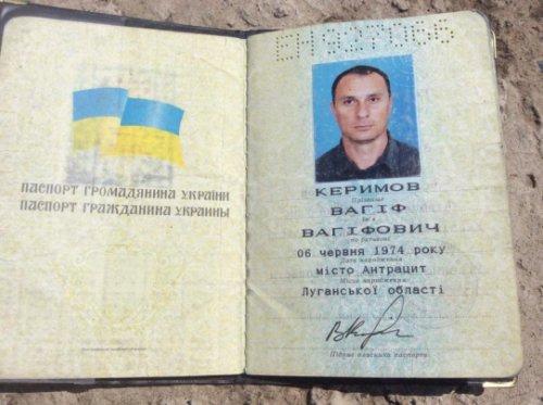Реформа медицины украины в 2017 году последние новости