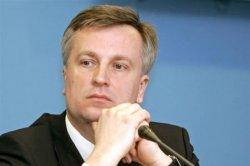 Рада уволила Наливайченко с должности главы СБУ