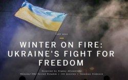 Кинолента о Майдане «Зима в огне» вошла в пятерку номинантов на Оскар