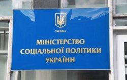 В 2016 году программы для переселенцев в Украине не будут сокращать