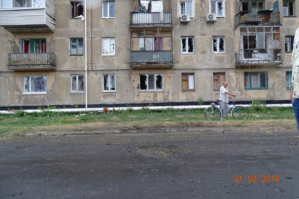 Блоги новости в ставрополе
