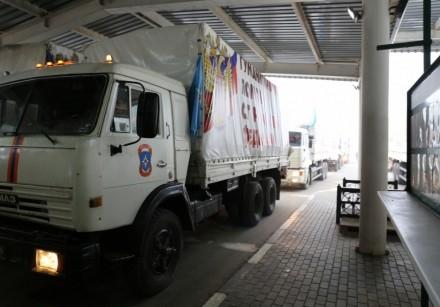 Россия отправила воккупированные Луганск иДонецк очередной «гумконвой» снеизвестным грузом