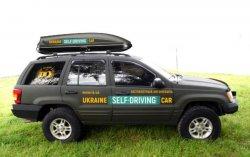 В Украине появился первый беспилотный автомобиль