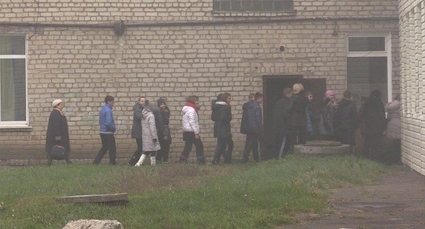 1 севастопольский канал новости