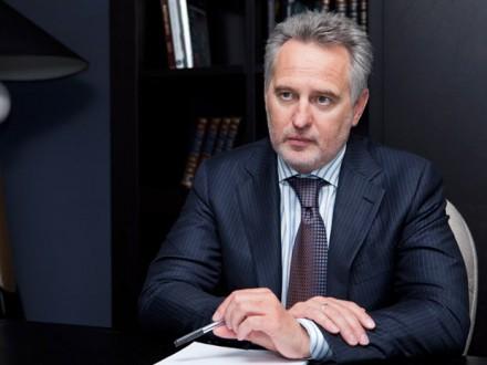Испания объявила Дмитрия Фирташа вмеждународный розыск