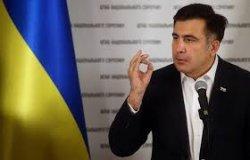 Саакашвили подал в отставку с должности председателя Одесской ОГА