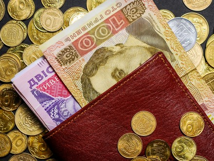 С1декабря вУкраине выросла минимальная зарплата