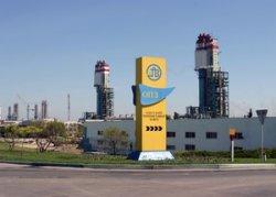 Одесский припортовый завод снова не смогли продать