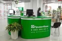 Официально от Кабмина: «Приватбанк» переходит в собственность государства