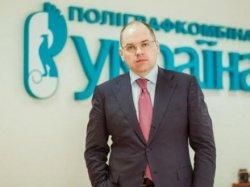 Стала известна фамилия победителя в конкурсе на должность председателя Одесской ОГА