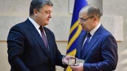 Одесса 2017: Пять тезисов Президента