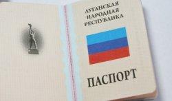 Путин подписал указ о признании документов выданных оккупировавшими Луганскую и Донецкую область террористами