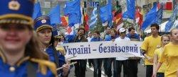 Евросоюз определился в датах безвизового режима для Украины