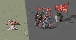 Блокада ОРДЛО: реакция на бездействие власти или проплаченный «митинг»?