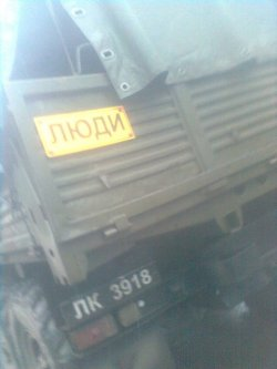 В Луганске заметили передислокацию российских террористов и тяжелой бронетехники боевиков