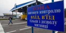 В Одесской области работники таможни попались на махинациях с машинами