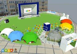 К «Евровидению» в Киеве обустроят 5 фан-зон