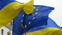 В ЕС официально опубликовано решение об отмене визовых требований для граждан Украины