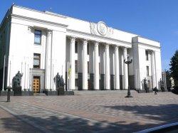 В Украине ввели квоту в 75 процентов украинского языка на телевидении