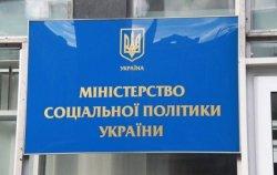 В Украине уменьшилось количество зарегистрированных переселенцев из зоны АТО