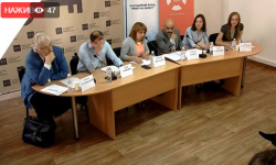Определение правового статуса отдельных районов Донецкой, Луганской областей и АР Крым - Прямая трансляция