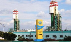 Фонд госимущества объявил конкурс по выбору оценщика  Одесского припортового завода