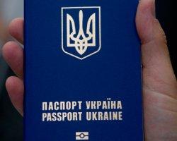 В России считают получивших биометрические паспорта жителей оккупированного Крыма и Луганска предателями