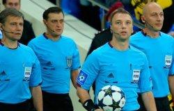 Украинские арбитры получили назначения на квалификационные матчи Лиги чемпионов и Лиги Европы