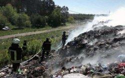 В Одессе загорелась свалка возле нефтеперерабатывающего завода